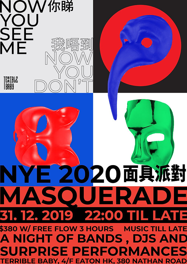 CUL20191204_Masked Ball NYE2020-C-final-