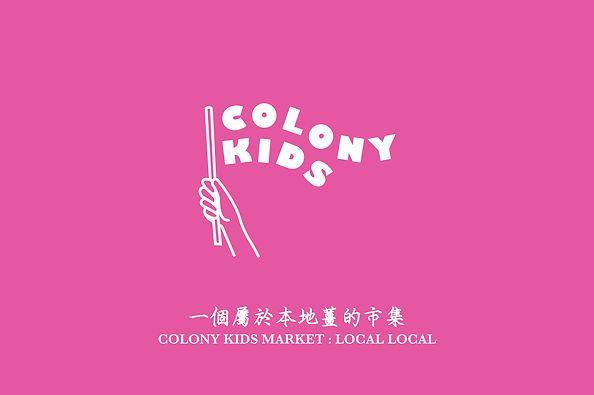 ck market web banner-01.jpg