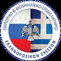 ελληνορωσικο.png