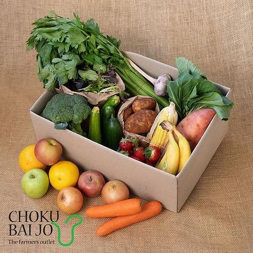 Small Organic Box