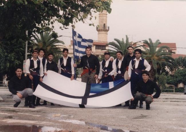 The Cretan Flag