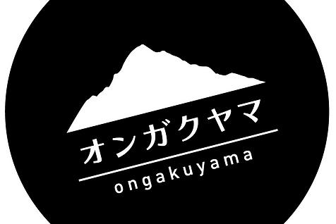 劇団オンガクヤマロゴ