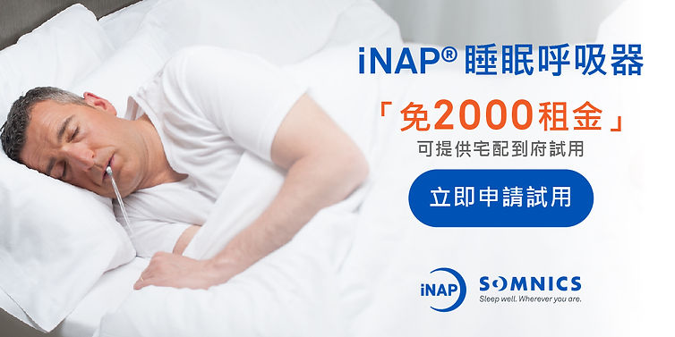 睡眠日banner_2.jpg