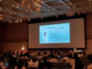 2. 台灣睡眠醫學學會理事長李學禹部長在日本名古屋睡眠醫學會演講,現場高朋滿座。