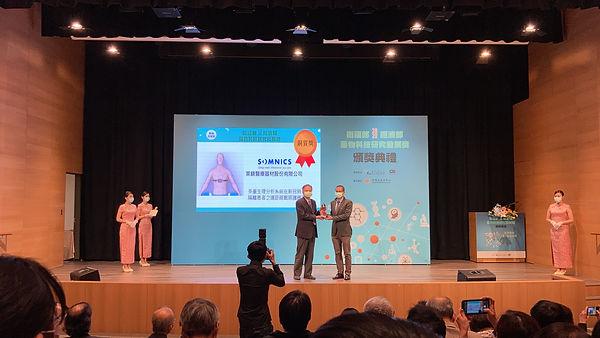 圖片說明二:萊鎂醫(6633)獲頒藥物科技研究發展獎銅質獎,合作夥伴中央大學林澂