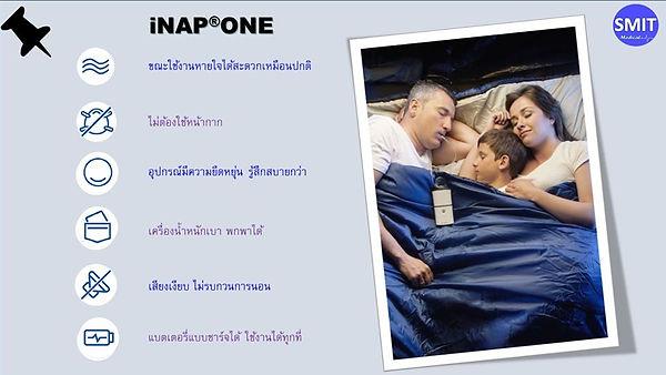 圖一:iNAP One在泰國當地的廣告.jpg
