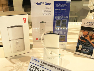 Somnics iNAP One sleep therapy system will display in Taiwan excellence exhibition center.