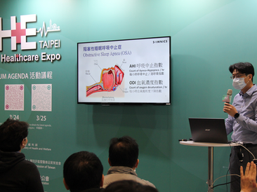 Somnics participated in the 2021 Smart Healthcare Expo