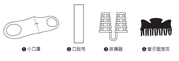 (中) 4-1.jpg