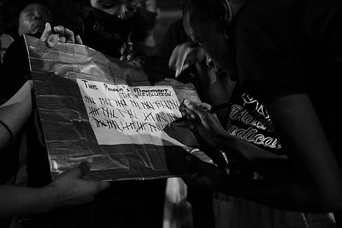 """The People's Revolution"" by Kenechi Unachukwu"