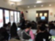 ペット災害危機管理士講座.jpg