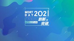 2021 MDRT DAY Taiwan