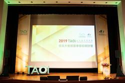 2019 台灣植牙醫學會年會