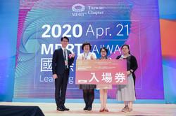 2019 MDRT 會員專屬尊榮會議