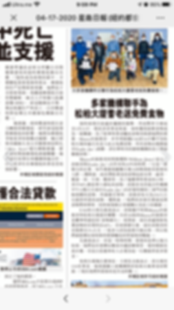 chinese news2.png