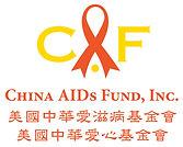 CAF_logo.jpg