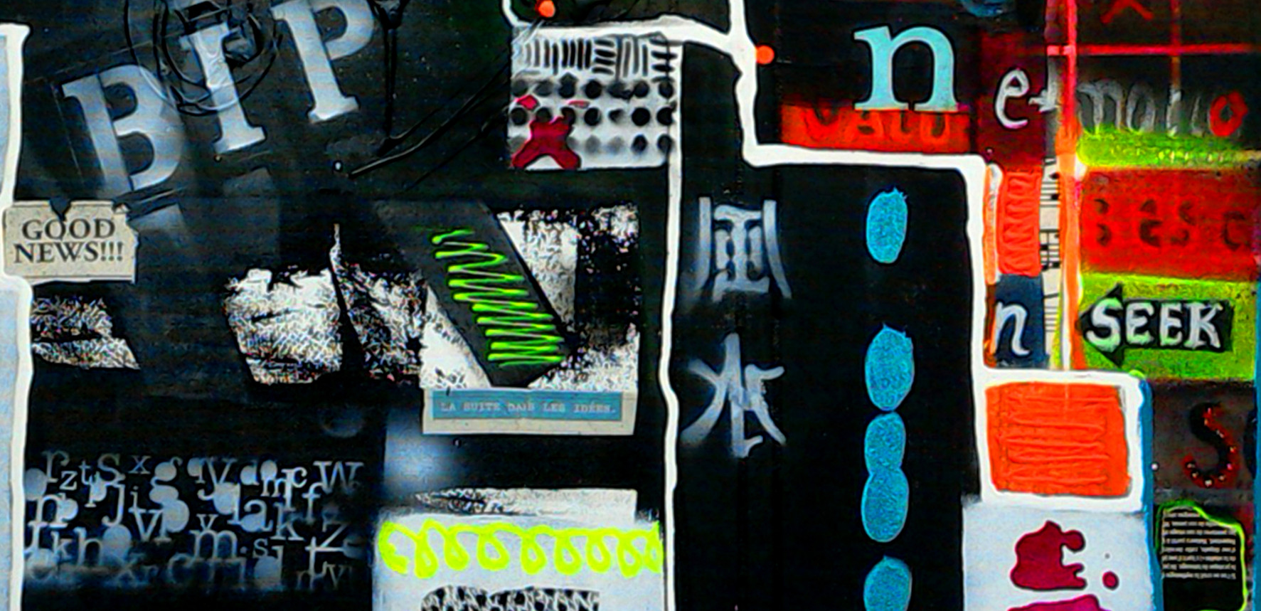 Patch Words Graffiti
