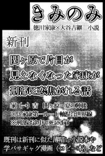 03:蓑虫(きみのみ).png