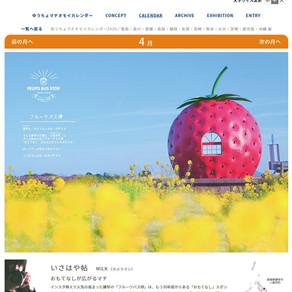 「長崎 カメラマン」で検索トップに出ます