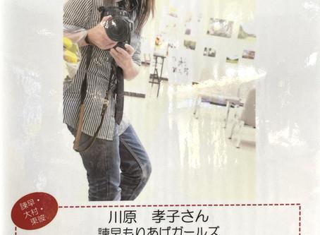 長崎県庁ロビーの展示~大浦お慶プロジェクト