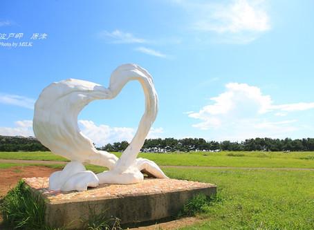 「九州の自然・風景・祭り」波戸岬/七ツ釜