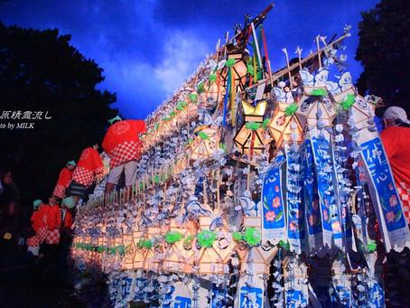 「九州の自然・風景・祭り」島原精霊流し
