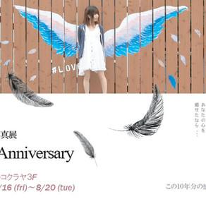 「MILK写真展」 10th Anniversary