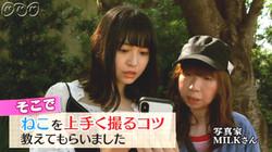 NHK「ねるねちけい ONLINE!」出演