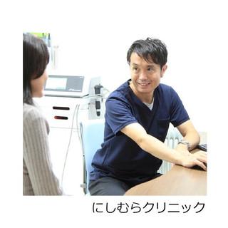 にしむらクリニック.jpg