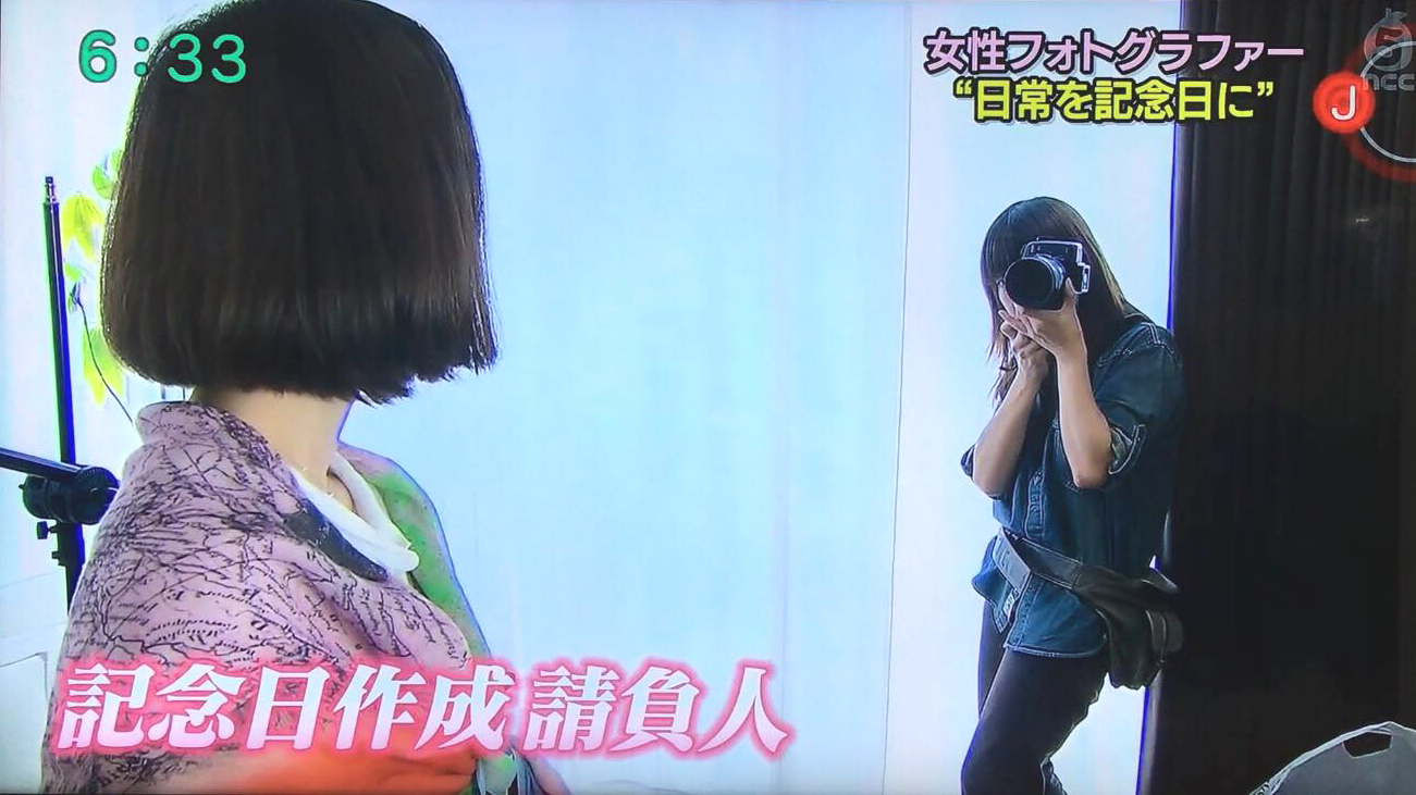 NCC「スーパーJチャンネル」特集
