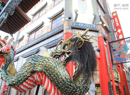「九州の自然・風景・祭り」長崎くんち (庭先回り)