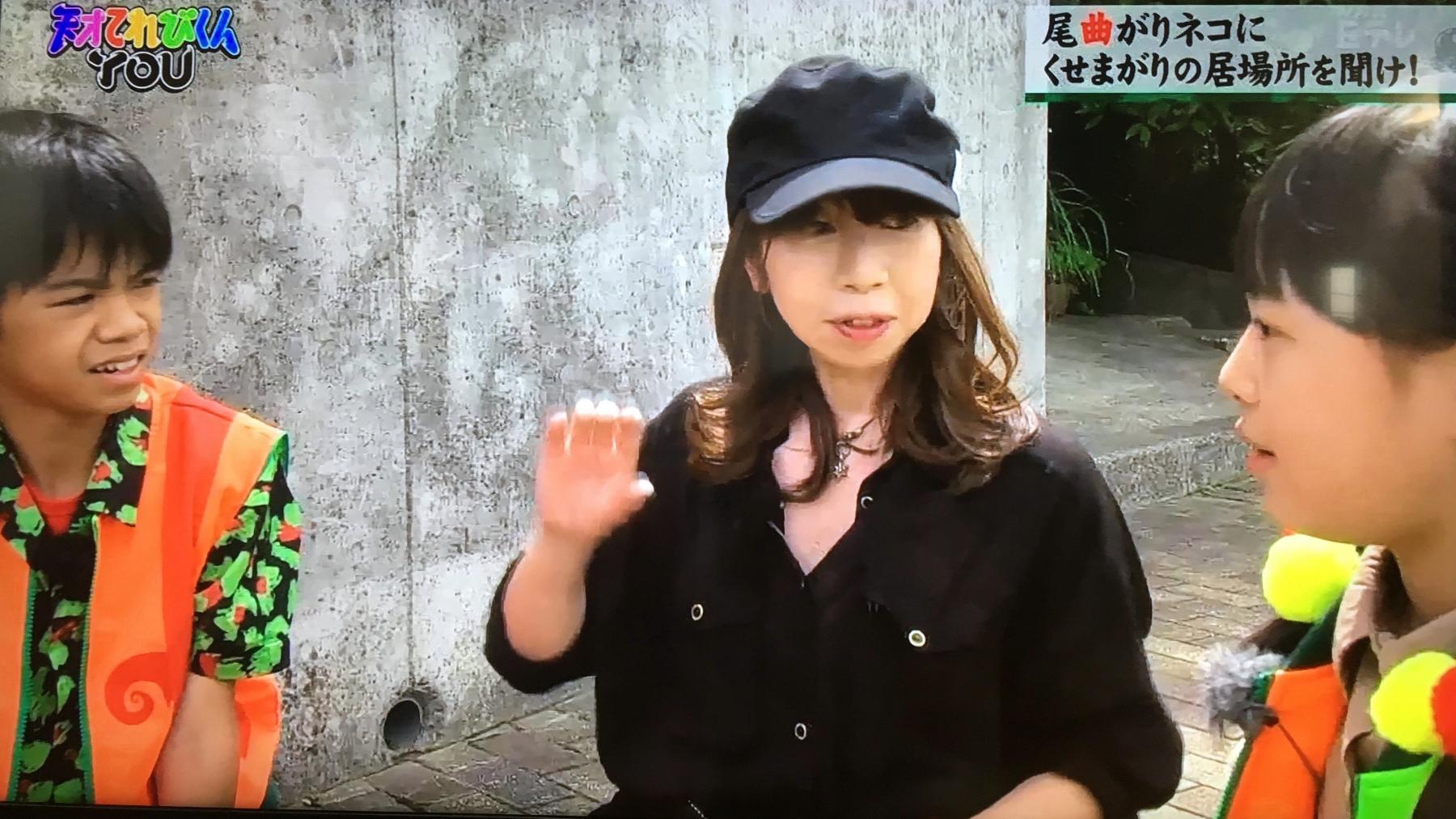 NHK「天才てれびくんYOU」出演
