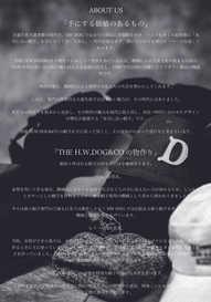02-DOG2020AW