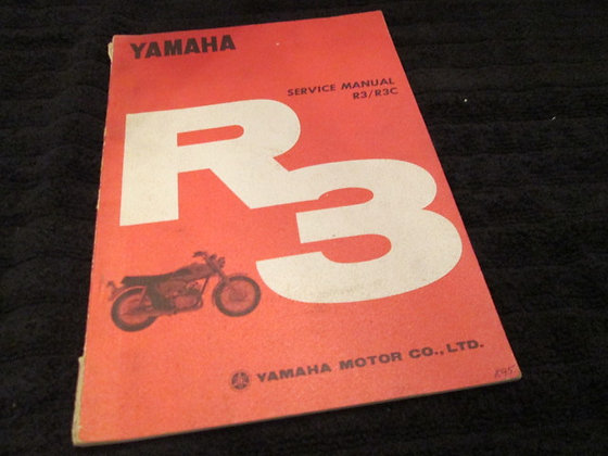 YAMAHA R3 / R3C Service Manual