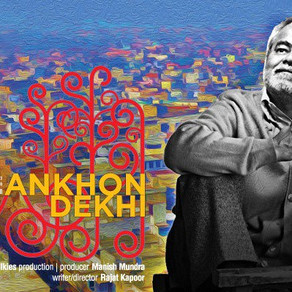 Hidden Gems: Ankhon Dekhi on Netflix - A spiritual prequel to Birdman