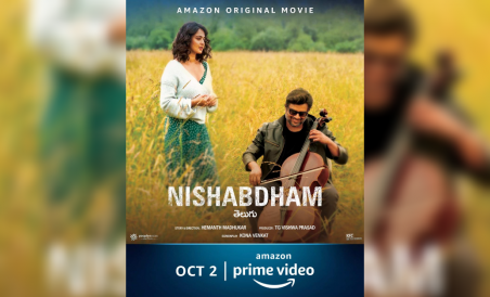 Nishabdham/Silence:  A moment of silence!