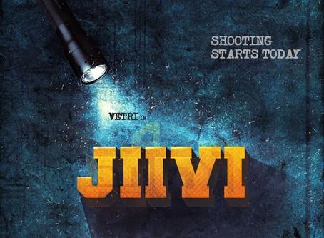 Hidden Gems: Jiivi - A thriller of a kind never seen before