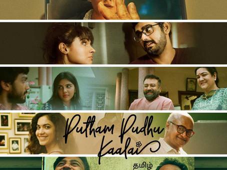 Putham Pudhu Kaalai: An interesting venture.
