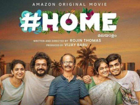 #home on Amazon Prime Video is A beautiful portrait of an everyday house