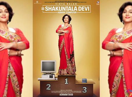 Shakuntala Devi: Fast... But not enough