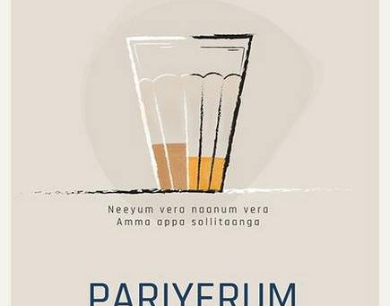 2 years of Pariyerum Perumal: Questions and answers