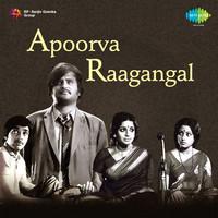 Revisiting Classics: Apoorva Ragangal - A Timeless Classic
