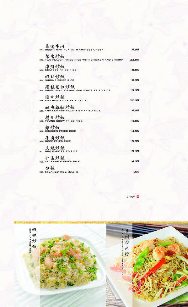 Pearl_Menu_Proof_Page_19.jpg