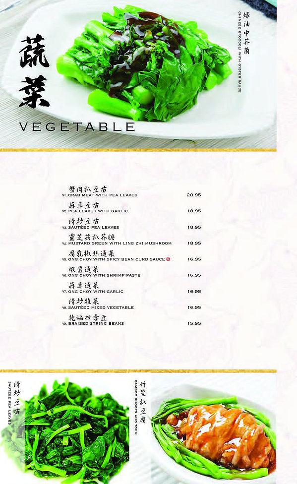 Pearl_Menu_Proof_Page_16.jpg