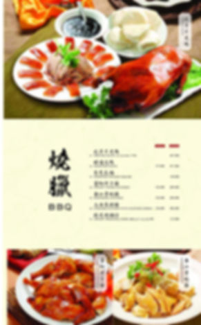 Emerald Dinner Menu_Page_01.jpg
