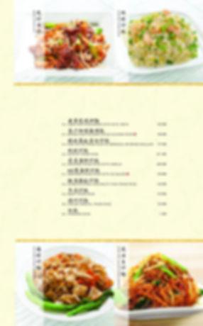Emerald Dinner Menu_Page_19.jpg