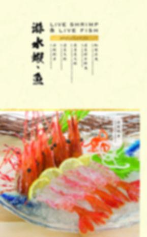 Emerald Dinner Menu_Page_08.jpg