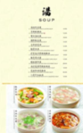 Emerald Dinner Menu_Page_03.jpg