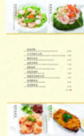 Emerald Dinner Menu_Page_11.jpg