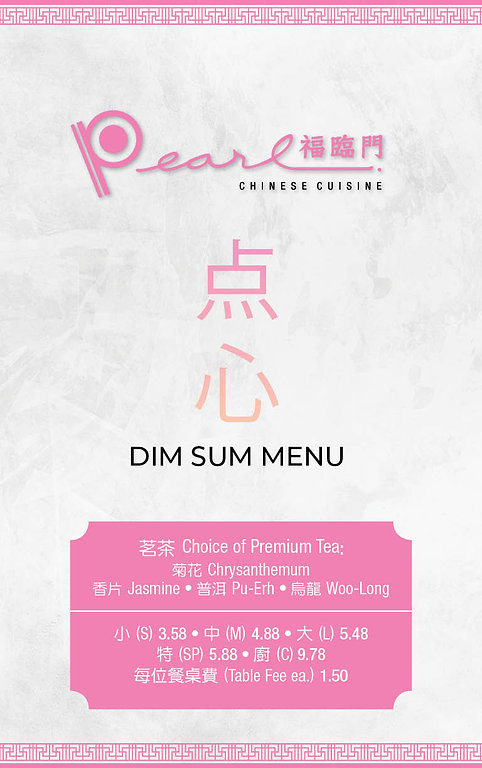 Pearl_DimsumMenu_May19_Page_2.jpg